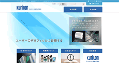 Preview of kurilon.co.jp